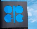النفط يرتفع قبل اجتماع مشترك مع دول أوبك