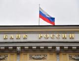 الكشف عن شبكة ضخمة لغسيل الأموال في روسيا بتواطؤ بنوك أوروبية معروفة