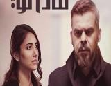 """فنانة عراقية ترد على منتقديها بسبب """"المشاهد الجريئة"""" مع منذر رياحنة"""
