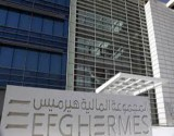 هيرميس تتوقع تراجع التضخم في مصر إلى 13-14% في 2019