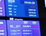 نيكي ينخفض 0.32% في بداية التعاملات في طوكيو