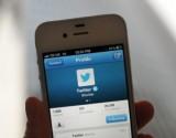 تويتر باشتراك لزيادة العائدات