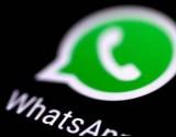 واتس آب تكشف خللاً في تطبيقها يُهدد الخصوصية
