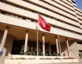 المركزي التونسي يتخذ إجراء لكبح هبوط الدينار