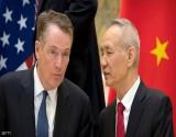 ملامح اتفاق ينهي الحرب التجارية بين واشنطن وبكين
