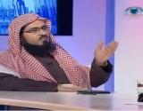 جدل في السعودية بعد اعتقال الداعية عصام العويد