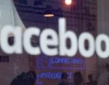 بورما: فيس بوك يحظر مستخدمين استعملوا تعبيرا يسيء للمسلمين