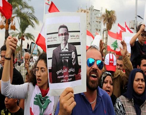 القضاء اللبناني يقرر استجواب حاكم مصرف لبنان بقضايا اختلاس أموال عامة
