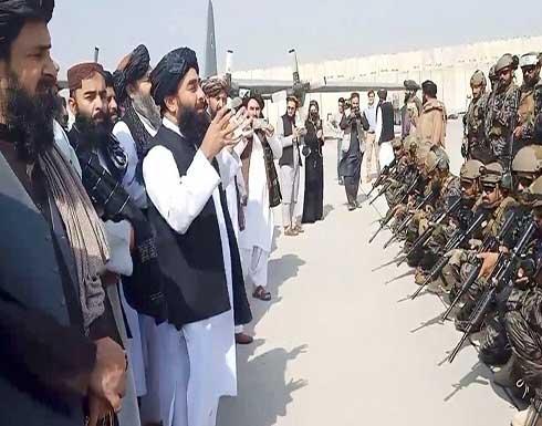 الاتحاد الأوروبي: حكومة طالبان لا تمثل تنوع أفغانستان