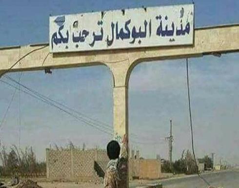 """""""سانا"""": عدوان إسرائيلي على مناطق في دير الزور والبوكمال شرق سوريا"""