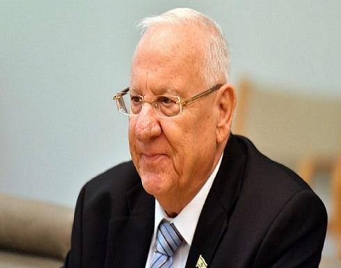 الرئيس الإسرائيلي يستقبل اليوم وفدا من العائلة الحاكمة في البحرين