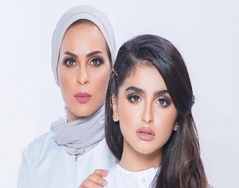 والدة حلا الترك تُثير الجدل بجلسة تصوير جريئة على سريرها بفستان قصير .. شاهد