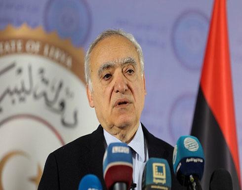 سلامة: وضعنا خطة أمنية تقضي بخروج كل المقاتلين الأجانب من ليبيا