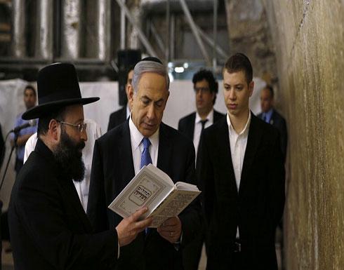 """نجل نتنياهو يدعو لطرد دبلوماسيين بريطانيين لحديثهم عن """"الأراضي الفلسطينية المحتلة"""""""