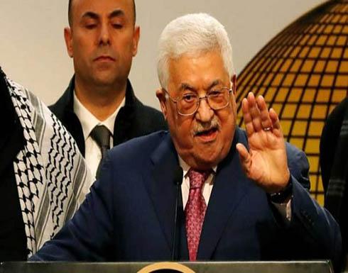 عباس: أبلغنا إسرائيل وأمريكا بوقف كافة العلاقات معهم
