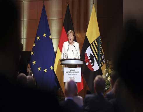 ميركل: بعد 31 عاما لا تزال الوحدة الألمانية الذهنية والهيكلية غير مكتملة