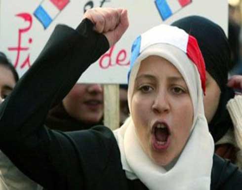 الشرطة الفرنسية تقود حملة واسعة لاعتقال نساء على خلفية إسلامية.. إليك التفاصيل