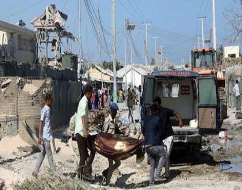 الصومال.. قتلى وجرحى في تفجير انتحاري استهدف مطعما وسط العاصمة مقديشو