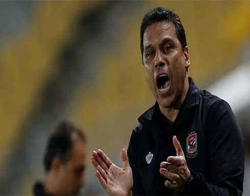 إقالة حسام البدري من تدريب المنتخب المصري لكرة القدم