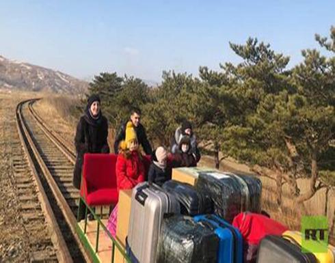 شاهد : دبلوماسيون روس وعائلاتم يعودون من كوريا الشمالية سيرا على الأقدام
