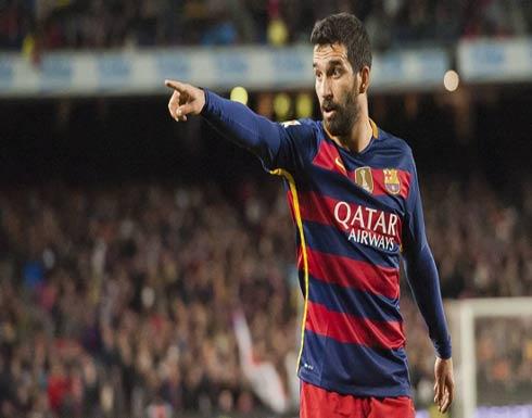 رسميا.. توران يغادر برشلونة على سبيل الإعارة