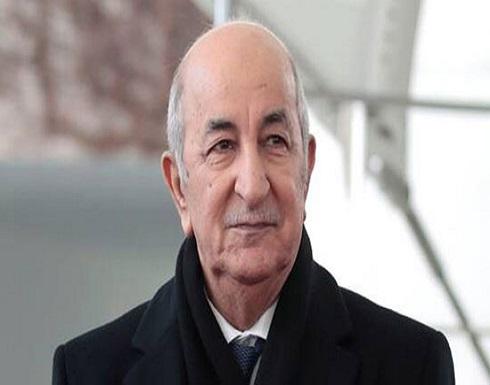 """الرئيس الجزائري لفرنسا: مطلوب """"الاعتذار الكامل"""""""
