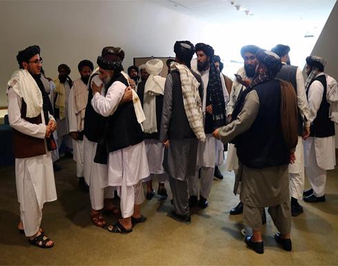 تشكل بتوصية مباشرة من زعيم الحركة.. طالبان تعلن فريقها للتفاوض مع الحكومة الأفغانية
