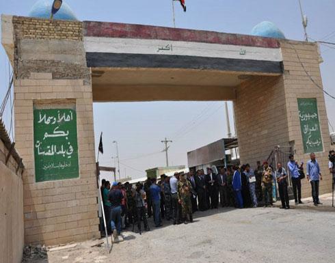 العراق يغلق منفذا حدوديا حيويا مع إيران