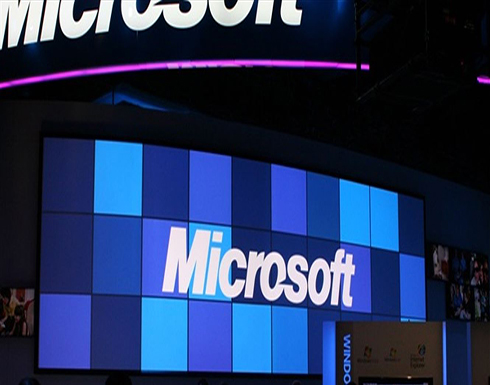 مايكروسوفت تجري بعض التعديلات على نظام Windows 10X