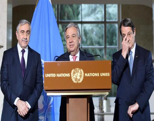 الأمم المتحدة تؤكد قرب تحقيق تسوية في قبرص