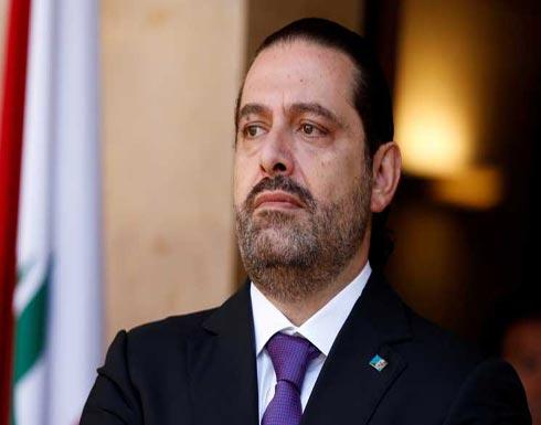 وزير الخارجية الفرنسي: الحريري حر في تنقلاته