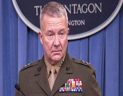 قائد القيادة الأميركية الوسطى في شمال سوريا لأول مرة