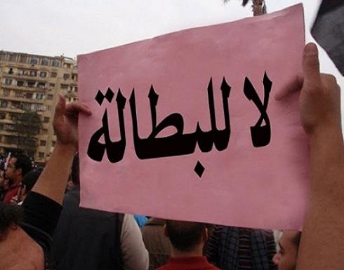 %24.8 معدل البطالة في الأردن خلال الربع الثاني من عام 2021
