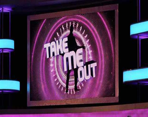 إحدى صبايا برنامج Take Me Out تفقد أعصابها وتضرب أحد المشتركين!