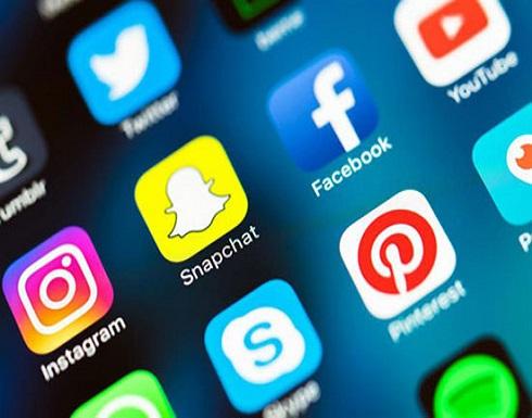 كيف تدعم القضية الفلسطينية على فيسبوك وتويتر دون أن تتعرض للحجب؟