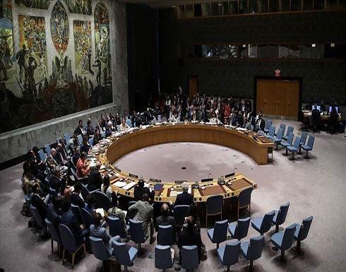 مشروع قرار أميركي يدين هجوم أرامكو ويدعو لتمديد حظر السلاح على إيران