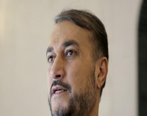 عبد اللهيان: إيران ستشارك في مفاوضات الاتفاق النووي التي تضمن حقوق ومصالح شعبها