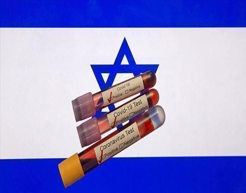 5.299 إصابة.. إسرائيل تسجل أعلى معدل يومي بكورونا