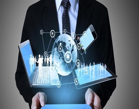 7 تطورات تكنولوجية يستعد العالم لها خلال 2020