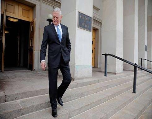 وزير الدفاع الأمريكي يصل البيت الأبيض للقاء ترامب باجتماع غير مجدول
