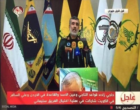 من بينها حماس.. الحرس الثوري يستعرض في صورة: هذه ميليشياتنا