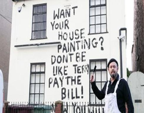 شاهد : رسام بريطانى يشوه واجهة منزل زبون بطلاء أسود بسبب دين (فيديو + صور)