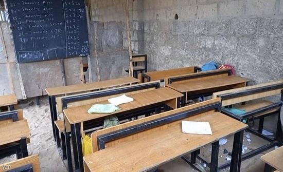 نيجريا تشهد خطف 136 تلميذا.. والسلطات ترفض دفع فدية