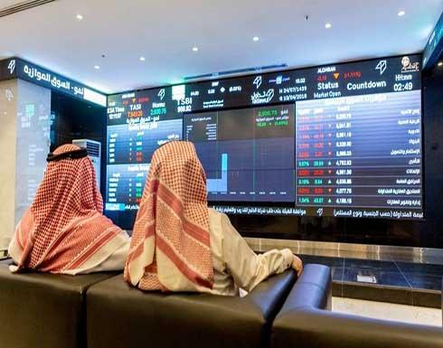 عودة التداولات في السوق السعودي لطبيعتها بعد معالجة الخلل