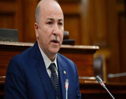 رئيس وزراء الجزائر: بلادنا أكبر من تصريحات ماكرون التي تحاول المساس بتاريخنا