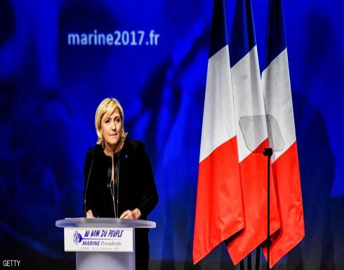"""خروج فرنسا من """"اليورو"""" سيكلفها 32 مليار دولار"""