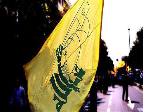 """قلق أمريكي من """"الدور المتنامي"""" لـ""""حزب الله"""" في الحكومة اللبنانية"""