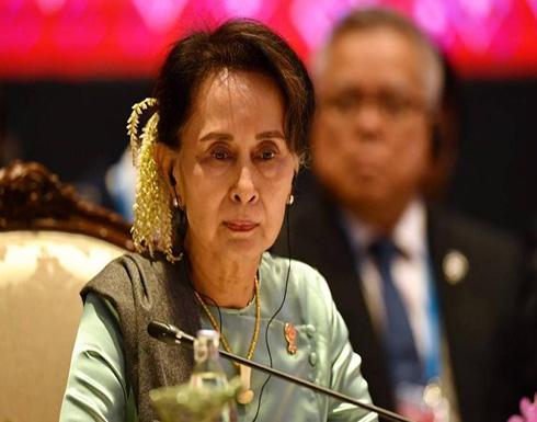 الأمم المتحدة: جيش ميانمار وضع أونج سان سو تشي قيد الإقامة الجبرية