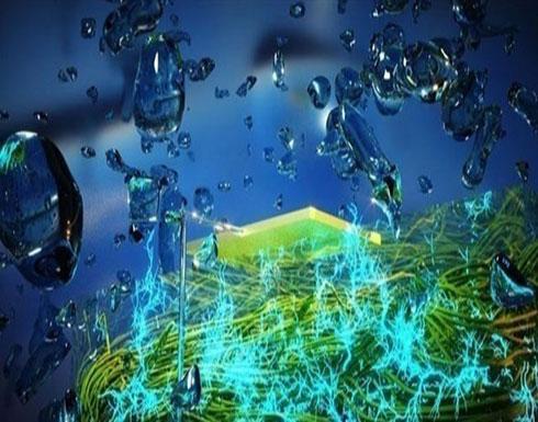باستخدام بروتين طبيعي تقنية جديدة لتوليد الكهرباء من الرطوبة في الهواء