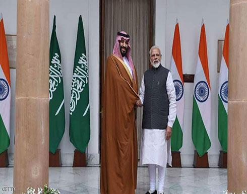 """السعودية والهند تتفقان على """"تعزيز الضغط"""" لمكافحة الإرهاب"""